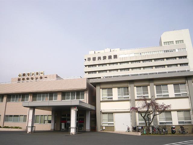 平塚共済病院近く