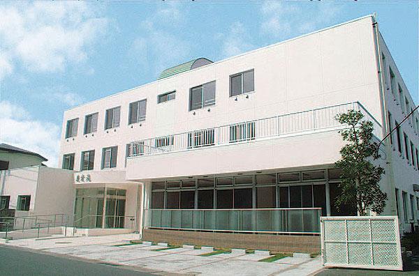 慶愛苑「平塚」